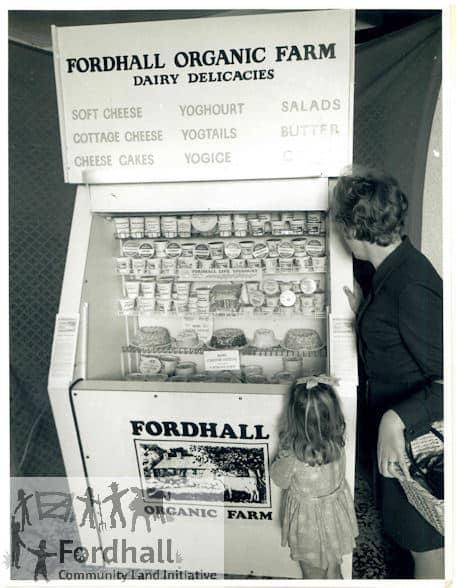1973 display fridge